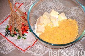 Чтобы удобнее было замешивать тесто, маргарин заранее достают из холодильника. Брусок некоторое время должен находиться при комнатной температуре. Затем маргарин нарезают кубиками, соединяют с мукой и сыром.