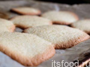 По мере остывания печенье затвердеет и станет очень рассыпчатым.