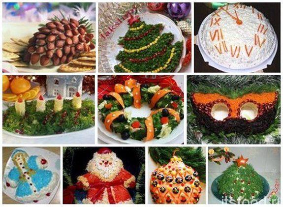Рецепты салатов на новый год