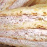 Слоеный пирог с куриным фаршем: пошаговый рецепт с фото
