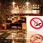 Продукты, которые обязаны есть курильщики