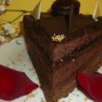 Торт «Венская кофейня»