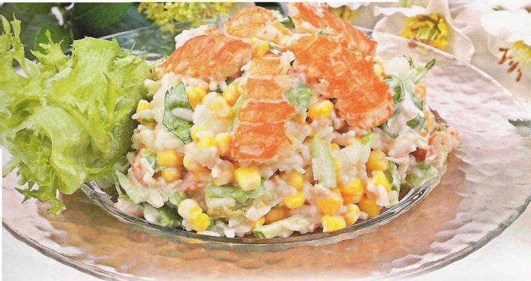 Салат с консервированными раковыми шейками рецепт