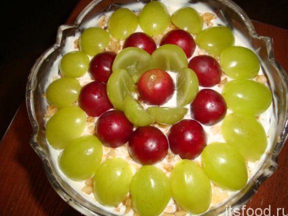 """Салат """"Тиффани"""" с виноградом"""