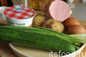 Начинаем готовить окрошку на квасе:Первым делом нужно промыть картофель и поставить его вариться в мундирах. Также необходимо отварить два куриных яйца вкрутую. Яйца и отваренный картофель необходимо охладить до комнатной температуры. Промоем огурец и зеленый лук.