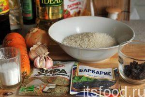Начинаем готовить вегетарианский плов с изюмом.Приготовим все перечисленные компоненты плова. Морковь и лук необходимо промыть и почистить.