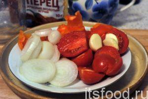 Нарежем все помидоры на половинки, удалим из них основания плодоножек. Нарежем очищенный лук кольцами. Сладкий перец нарежем на кусочки размером 2 х 2 сантиметра. Зубчики чеснока можно разрезать пополам.