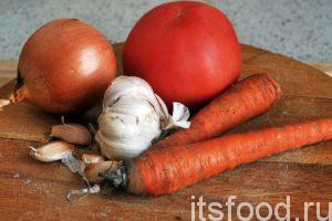 Приготовим наши овощные компоненты. Все овощи нужно промыть и почистить.