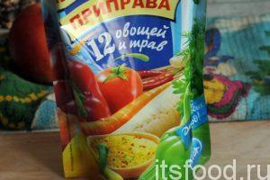Добавляем в горячий холодец сухую овощную приправу. В ней есть соль, поэтому нужно все пробовать, чтобы не пересолить готовый холодец.