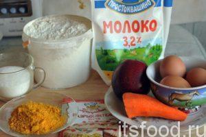 Сейчас мы узнаем как приготовить яблочный пирог: Подготовим все основные компоненты для теста и начинки. Морковь необходимо промыть, почистить и натереть на терке.