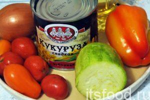 Промоем помидоры, сладкий перец и кусок кабачка цуккини, почистим одну большую луковицу, приготовим растительное масло и консервированную кукурузу.