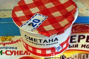 Как только тушение нажинает переходить в жарение, пора немедленно добавлять главный компонент подливки (соуса) – сметану.