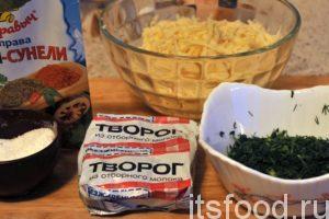 Пора сделать начинку. Для этого, сначала нужно натереть сыр на мелкой терке и нарезать укроп. Заранее подготовим приправу, творог и соль.
