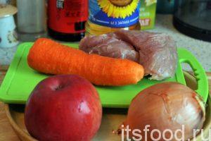 Сейчас мы узнаем как приготовить вкусный плов из свинины. На приготовление у нас уйдет примерно 1.5 часа .Приготовим кусок свиной мякоти. Промоем и почистим одну крупную морковь и одну луковицу. Промоем одно твердое яблоко.