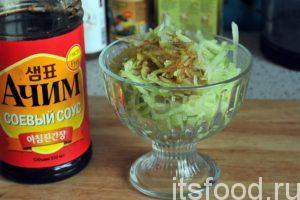 Натираем одну редьку соломкой, выкладываем в креманку, добавляем соевый соус «Ачим» и наш салат из зеленой редьки готов. Растительное масло добавляется по желанию.