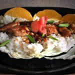 Курица в соусе терияки – рецепт с фото
