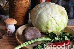 Приступаем к приготовлению белокочанной капусты по-грузински, нам потребуется 2 дня до полной готовности блюда. Приготовим овощные компоненты – почистим вилок капусты, уберем внешние листья, срежем проблемные места, вырежем корень (кочрыжку). Промоем одну свеклу и немного зелени, приготовим красный острый перец чили.
