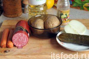 Начинаем готовить немецкий картофельный салат, нам потребуется 40 минут. Промоем и отварим в мундирах пару картофелин среднего размера. Картофель нужно немного охладить и почистить. Приготовим колбасные изделия и все остальные растительные компоненты салата немецкого с картофелем и огурцом.