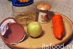Почистим репчатый лук, промоем и почистим морковь.